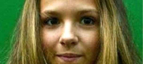 У Дніпропетровській області шукають безвісти зниклу 15-річну Маргариту Дорчи