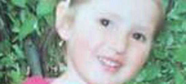УВАГА!!! У Херсонській області зникла 4-річна Ганнуся Красман!