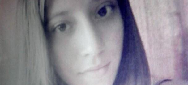 У Кіровоградській області зникла безвісти 16-річна Світлана Вінницька