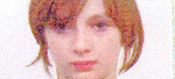 У Миколаївській області не повернулася додому 16-річна Катя Влас